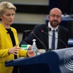 歐盟:我們永遠不會接受